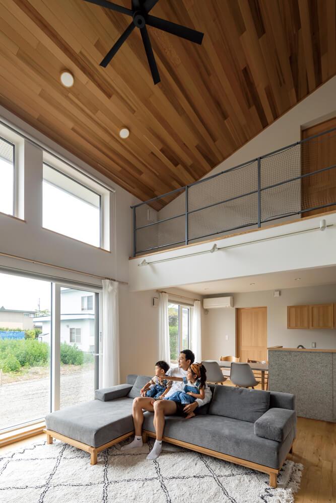 レッドシダーを張った屋根なり天井の吹き抜けで、大きな開口が心地よい広がり感を演出するリビングは、Kさんお気に入りのくつろぎスペース